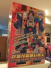 Takara Transformers Car Robots RID C-027 BRAVE MAXIMUS MISB Case Fresh! Korean