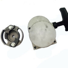 New Alloy Pull Start Starter for 2 Stroke 80cc Engine Motorized