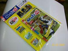 mobi clic 151 avec CD.ROM. jeux educatifs ..