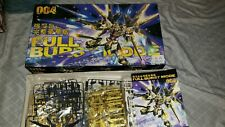 MG - Strike Freedom Gundam Full Burst Mode (1:100) New In BOX