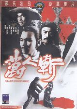 Killer Constable DVD Chen Kuan Tai Jason Pai Guk Fung NEW R3 Shaw Action