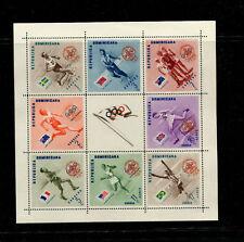 Dominican Republic 1956 Olympics Scouts Scott B6-10+CB4-6var  Footnote 2 Sheets
