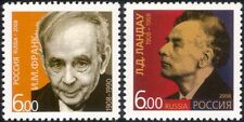 Russia 2008 Nobel Prize Winners/Nuclear Science/Physics/Scientists 2v set n45001