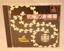 KYUUKYOKU NO SOUKOBAN SONY PLAYSTATION ONE PS 1 2 PSX NTSC-J GAME IMPORT JAPAN