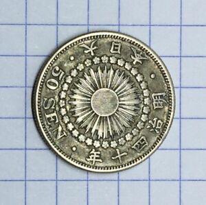 Mazuma *FC90 Japan Meiji 40 1907 50 Sen Silver Rising Sun EF