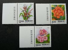 Taiwan New Year's Greeting Flowers 1994 Orchid Flora (stamp with margin) MNH