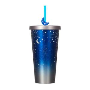 Starbucks Korea 2021 Milky Way Siren Cold Cup 591ml / Summer 3rd Edition