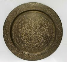 """Vintage Bronze Round Platter Tray Ornate Etched Flowers 11"""""""