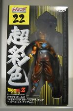 DRAGON BALL Z 22 GOKU SS CLEAR HSCF FIGURA NUEVA NEW