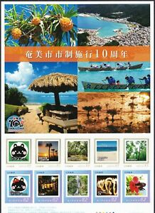 Japan personalized stamp sheet, Amami city 10th anniversary rabbit butterfly (jp
