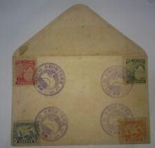 伪满洲国皇帝下訪纪念封。锦县。德康二年 1935 China Manchuria Emperor Puyi Visit Commemorative Cover