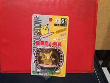 61 Pokemon Surfing Pikachu 1998 Tomy pocket monster