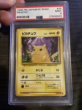1996 Pokemon Pikachu Japanese Basic #25 1st Year PSA Mint 9 Pocket monsters card