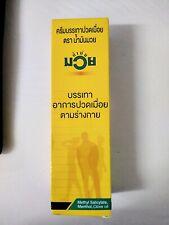 Namman Muay Thai Cream Relieve Muscle Pain 30g. Sport Boxing Athlete Massage Rub
