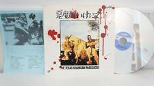 Texas Chainsaw Massacre 1974, Japanese Japan Collectors edition. Laserdisc LD