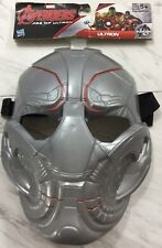 Marvel Avengers Age Of Ultron Toy Plastic Ultron Mask NWT Cosplay B4