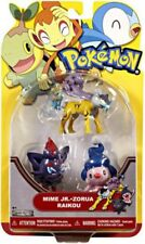 Pokemon HeartGold & Soulsilver Series 19 Mime Jr., Zorua & Raikou Figure 3-Pack