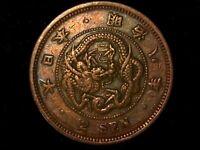 2 sen 1875 Japón era Meiji (ta4)