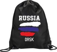 BACKPACK BAG ORSK RUSSIA GYM HANDBAG FLAG SPORT M1