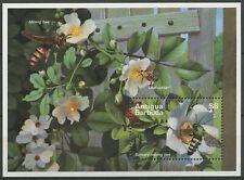 Antigua und Barbuda 1995 Wildbienen Block 323 postfrisch (C94147)