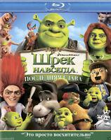 Shrek Forever After (Blu-ray, 2010) En,Russian,Latvian,Lithuanian,Estonian *NEW*