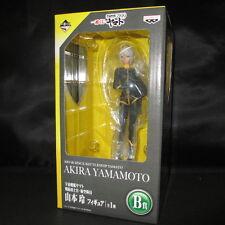 Akira Yamamoto Figure anime Space Battleship Yamato 2199 Banpresto Ichiban kuji