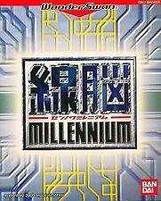 Sennou Millennium WonderSwan Japan Version