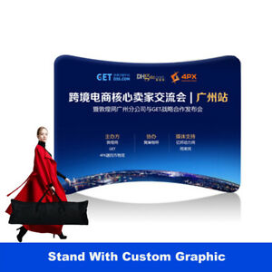 10ft curved tension fabric trade show displays back wall booth with custom print