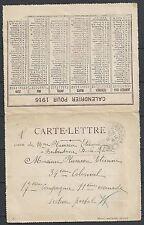 France 1916 Fieldpost Carte-Lettre Calendrier 1916 scarce!