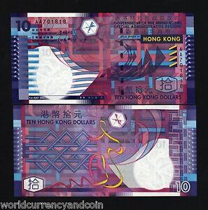 HONG KONG 10 Dollars P400 2002 GEOMETRIC AA Prefix UNC China Money BANK NOTE