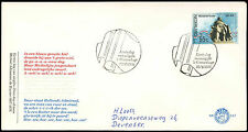 Netherlands 1976 Admiral Michiel De Ruyter FDC First Day Cover #C27574