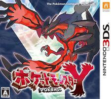JAPANESE Unlocked Pokemon Y All 721 Shiny All Mega Stones+Items! 3DS NTSC-J