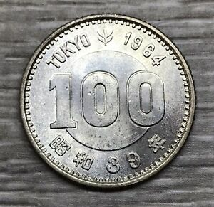 1964 Japan 100 Yen Yr. 39 Tokyo Olympics Commemorative Silver Coin (FB1-100)