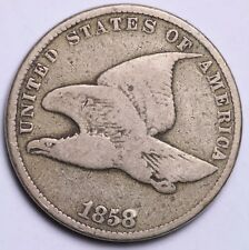 1858 FLYING EAGLE SMALL LETTERS CENT / CIRCULATED GRADE GOOD / VERY GOOD COIN