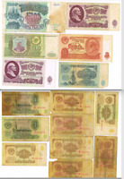 15 Banknotes of USSR, Russia. 1, 3, 5, 10, 25, 500, 5000 rubles 1961, 1992, 1993