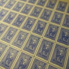 FEUILLE SHEET MADAGASCAR FRANCE COLONIE N°183 x50 1931 NEUF ** LUXE MNH
