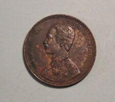 1903 1 Att Thailand Coin RS122 King Rama V Chulalongkorn Siam Thai 1/2 Pai