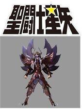 Bandai Saint Seiya Soul of Hyper Figure Garuda Aiacos