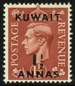 SG 66 KUWAIT 1948 - 1.5a on THREEHALFPENCE PALE RED-BROWN - MOUNTED MINT