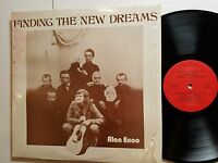 ALAN EXOO - Finding the Dream PRIVATE 1978 Folk SSW Michigan (LP)