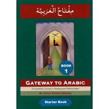 Gateway to Arabic Book 1 by Dr Imran Alawiye Islamic Muslim Learn Arabic Books