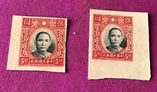 china stamps 1939 error