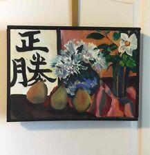 """Art Hazelwood Vtg 1984 Original Oil Painting Flower Pear Still Life 13.5"""" x 19"""""""
