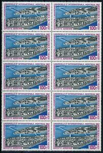 [PG20011] Niger 1967 : 10x Good Very Fine MNH Airmail Stamp in Block