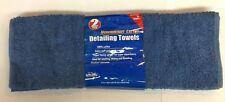 "2 Pack Jumbo 17"" X 26"" Heavy Weight Cotton Car Washing Drying Detailing Towels"