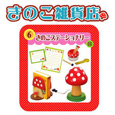 Rare! Re-ment Miniature Mushroom Goods Store No.6 Mushroom Stationery Table Lamp