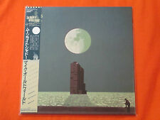 Mike Oldfield [Ltd.Papersleeve] Crises Neu! Japan Mini LP CD