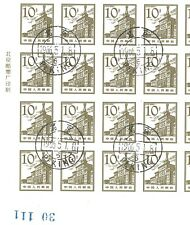 [CH139] PRC - 1964, R144 MILITARY MUSEUM- FULL SHEET OF 200 STAMPS CTO -