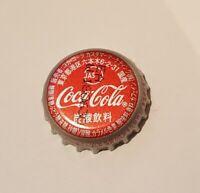 SPRITE ZERO Soda Bottle Cap Crown NIGERIA Coke RARE 2019 Metal Africa Collect