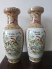 "PAIR OF CHINESE PAINTED PORCELAIN VASES 10"" HIGH (C217)"